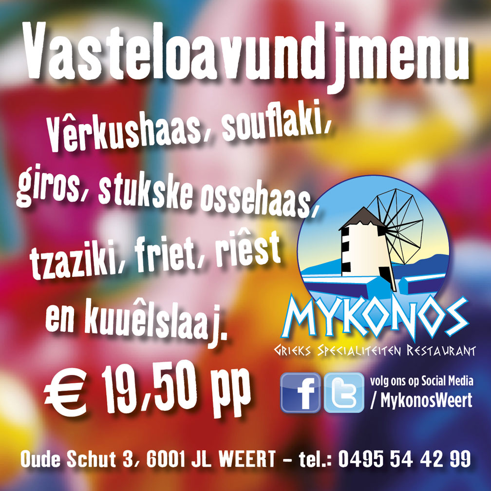 FB-Mykonos-Carnaval-2016